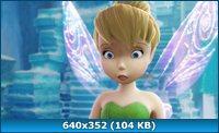 Феи: Тайна зимнего леса / Secret of the Wings (2012/BDRip 720p/HDRip/1400Mb/700Mb)