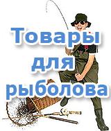 ������ ��� �������� �� lenv.ru