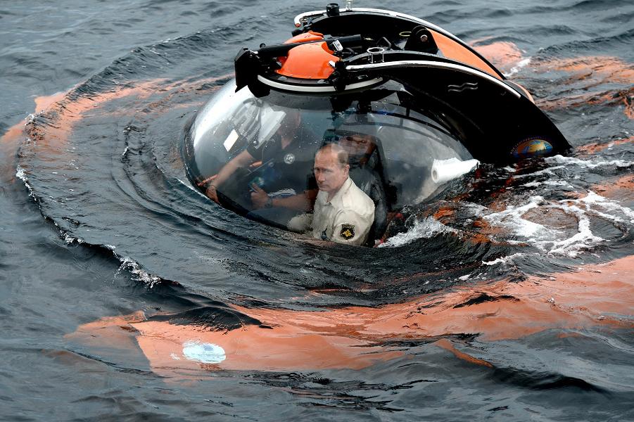 Погружение в морскую пучину.png