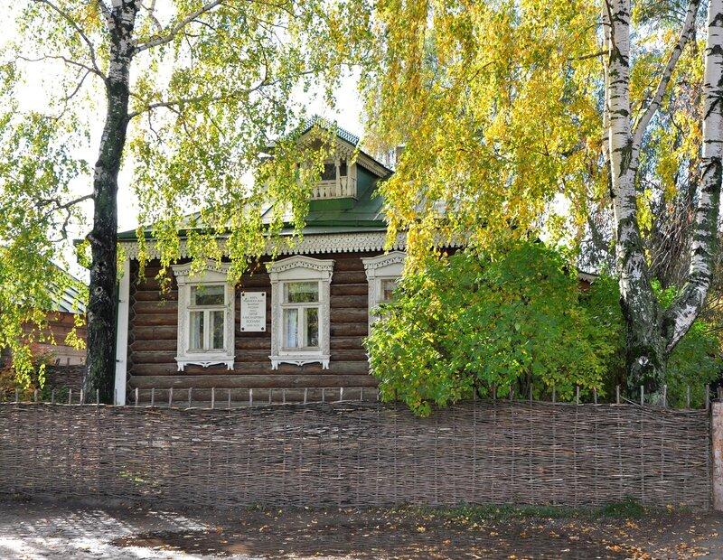 роли есенин дом картинки это цветы жизни