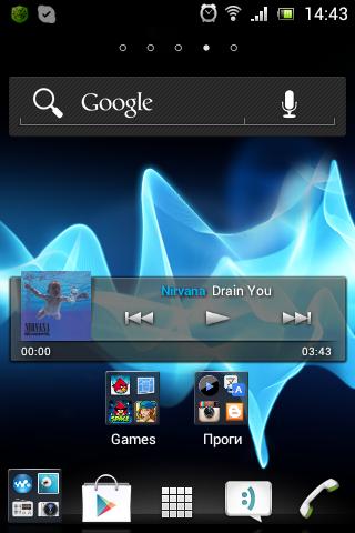 Один из пяти экранов