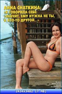 http://img-fotki.yandex.ru/get/6419/13966776.14c/0_8f83a_756ad536_orig.jpg