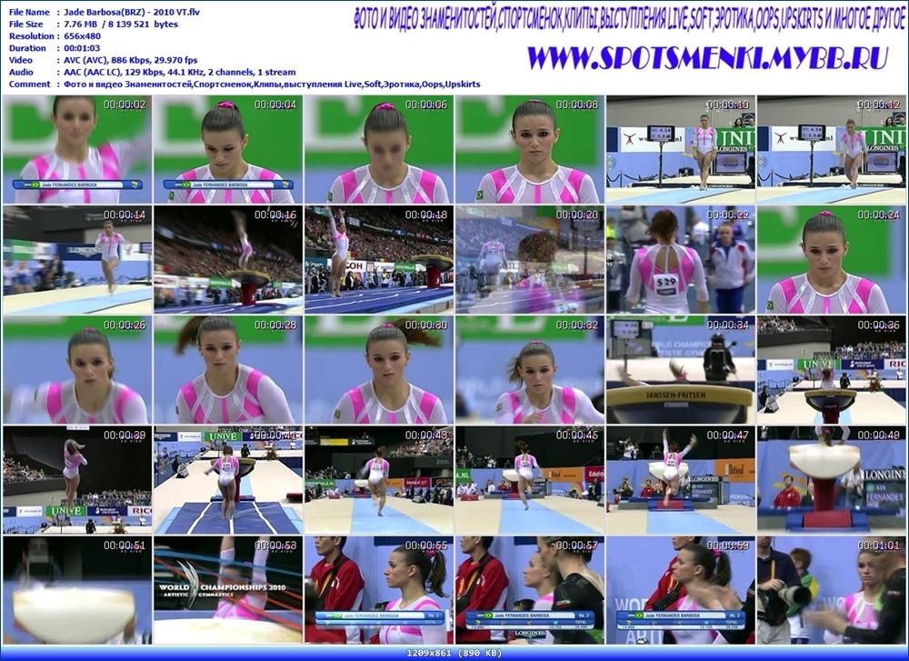 http://img-fotki.yandex.ru/get/6419/13966776.210/0_93b19_8febb46d_orig.jpg
