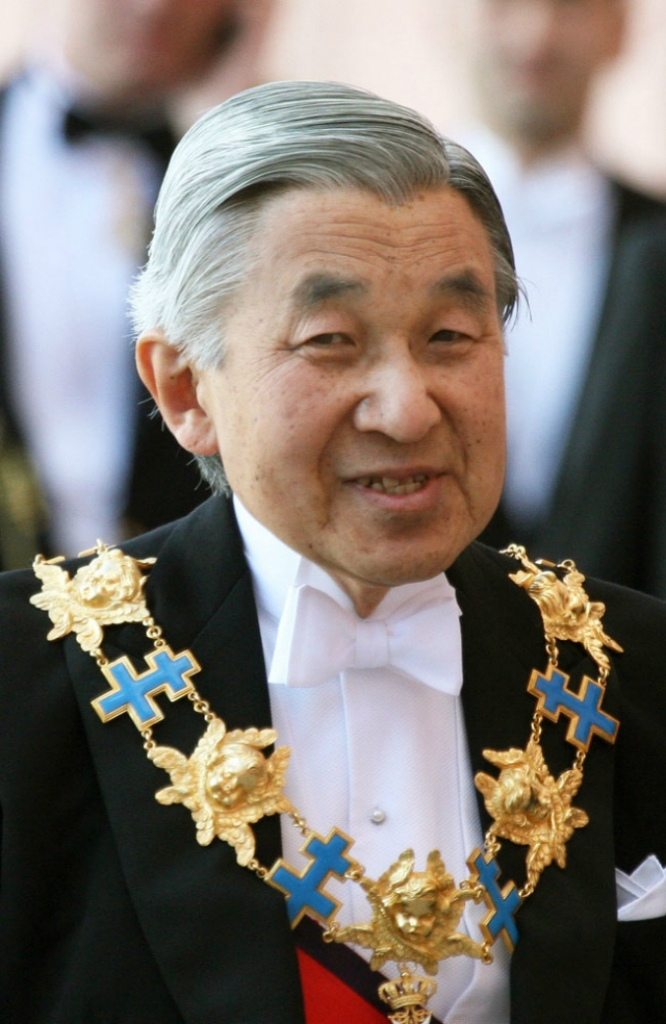 император японии фото