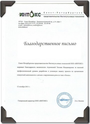 http://img-fotki.yandex.ru/get/6419/164813329.0/0_e4667_2a2894ed_L.jpg