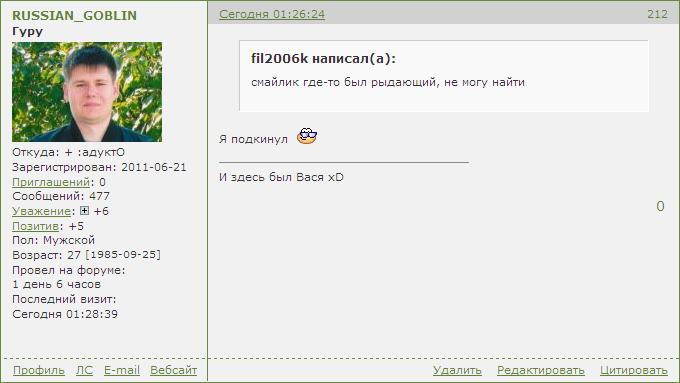 http://img-fotki.yandex.ru/get/6419/18026814.33/0_6b43a_15a7448d_XL.jpg