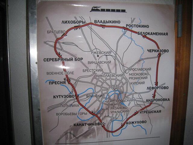 В Новогодние праздники хотели совершить прогулку по Малому железнодорожному кольцу Москвы.