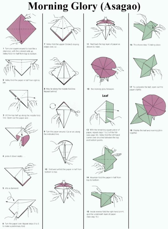 свой цитатник или сообщество!  Вьюнки-асагао...Оригами цветы.  Не огуречный выдался у меня этот год.