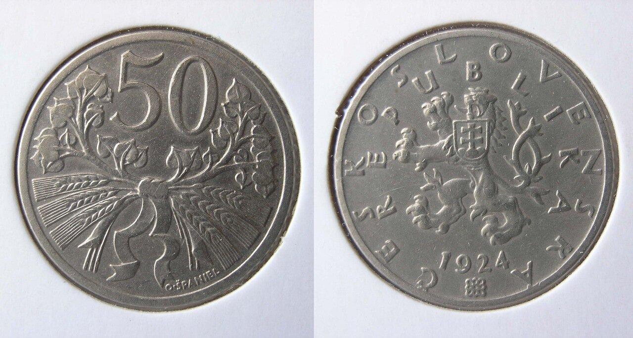 Монгольская монета отчеканенная в ленинграде цена монеты 10 лет евро