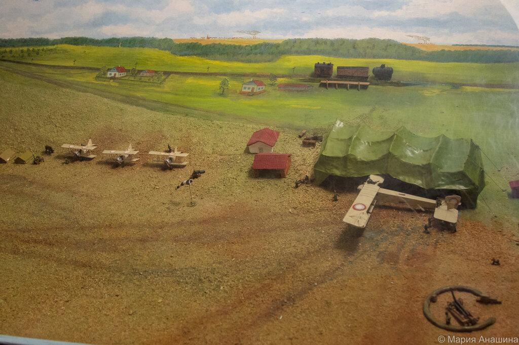 Аэродром времен Первой мировой войны