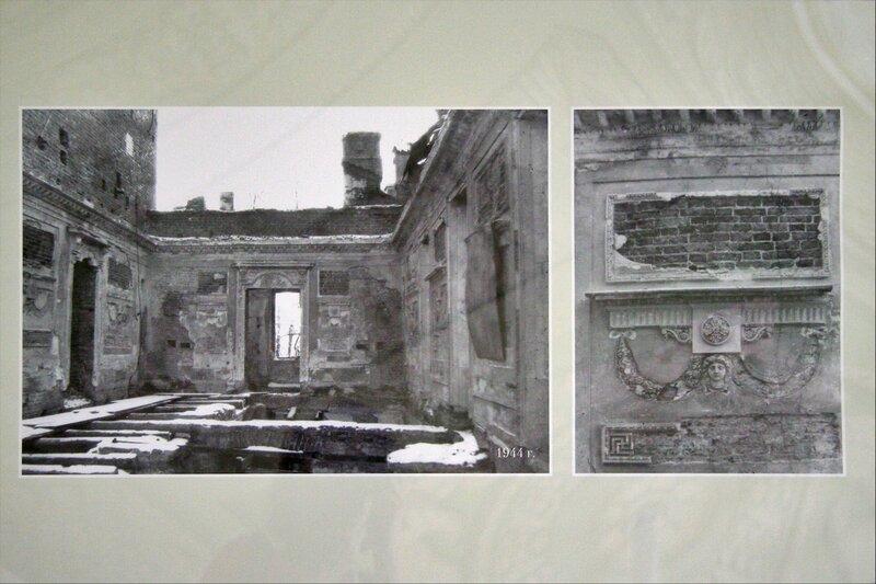 Павловский дворец. Фотографии разрушений