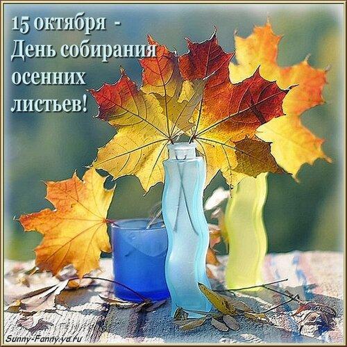 http://img-fotki.yandex.ru/get/6419/41649292.ac/0_64f13_59c5bc29_L.jpg