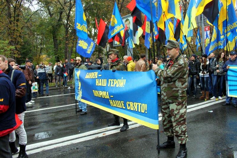 Шествие ВО Свобода 14 октября