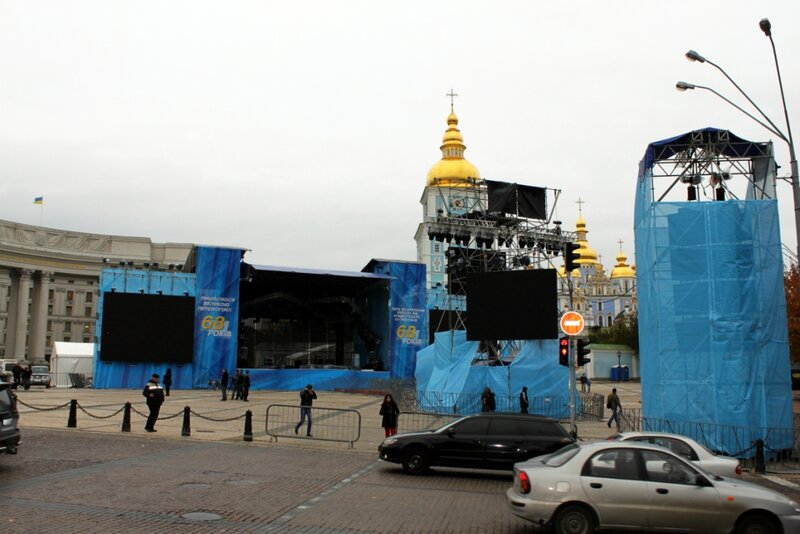 Сцена празднования 68 годовщины освобождения Украины
