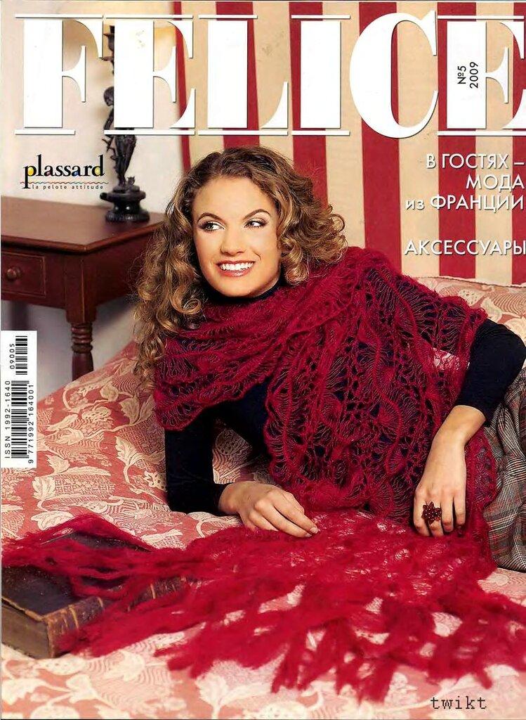 Мода из Италии - вязание рукоделие схемы скачать.  Модели журналы схемы узоры скачать бесплатно.