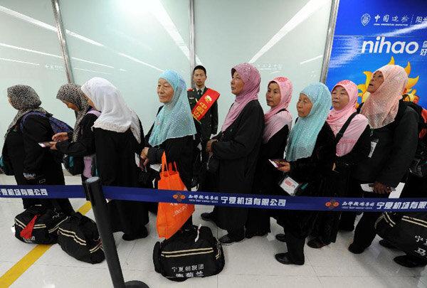 Растет число китайских мусульман, отправляющихся в хадж