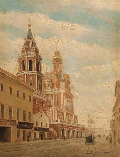 Виктор Павлович Батурин  (1863 – 1938). Храм Успения Богородицы на Покровке, 1930-е.