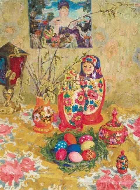 Зинаида Ильинична Зацепина  (1913 – 1986). Пасхальный натюрморт, 1977.