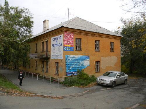 Свердловский проспект, 17
