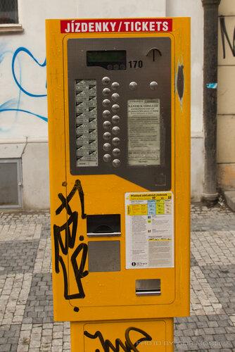 Автомат по продаже проездных билетов