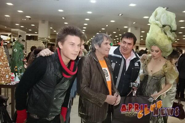 Лена Ленина, Бари Алибасов, На-На, Стас Садальский