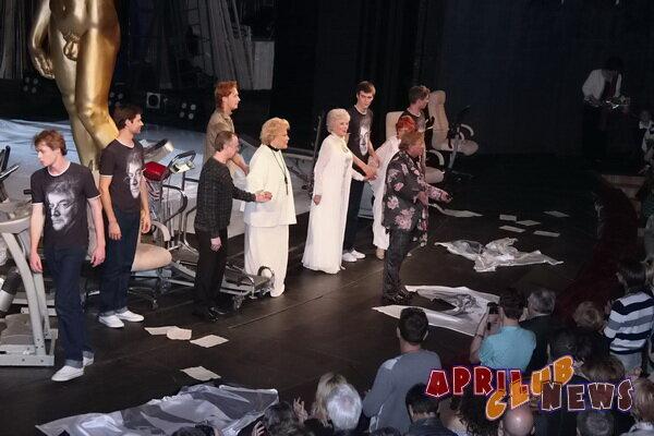 Роман Виктюк, Ольга Аросева, Елена Образцова, Вера Васильева