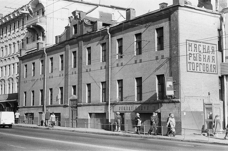 205201 Новослободская улица, дом №16 И.Нагайцев 1986.jpg