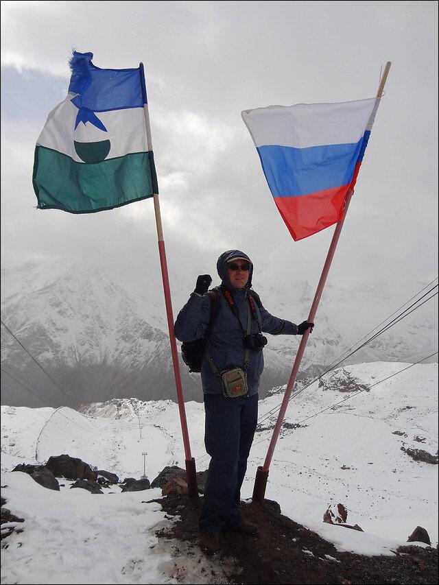 красивые картинки и флаг балкария поделка
