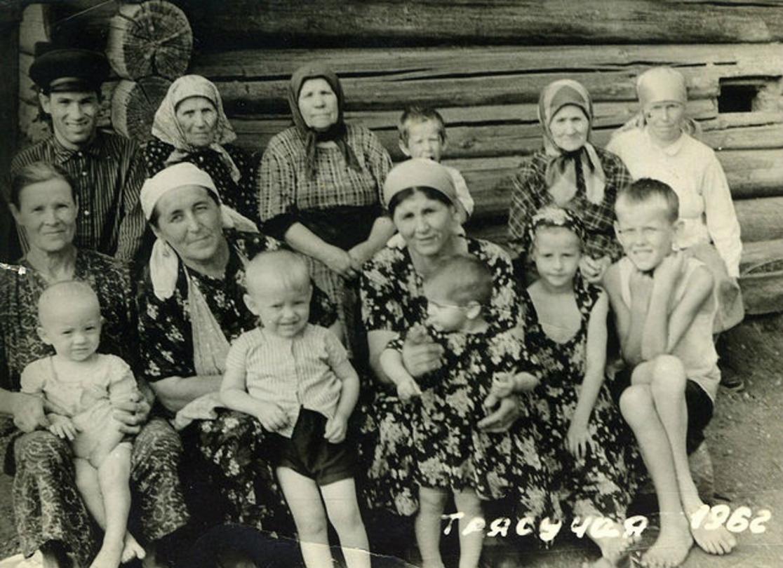 Деревенские жители.Трясучая, 1962