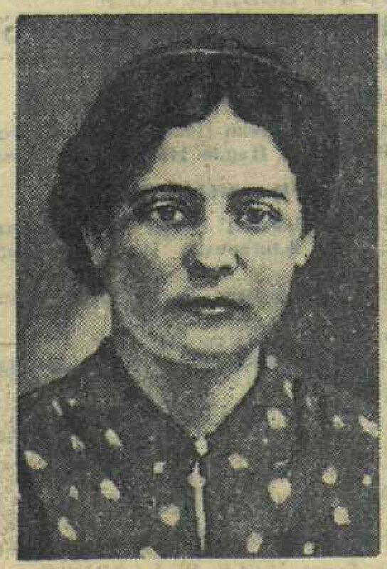 «Красная звезда», 14 сентября 1943 года, Ульяна Громова, Молодая гвардия