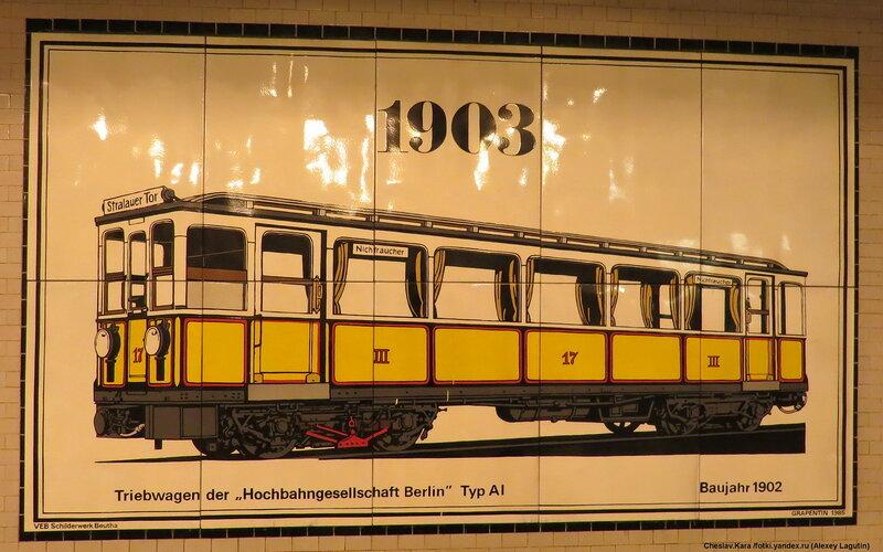 Берлин, Klosterstrasse _1 30.JPG