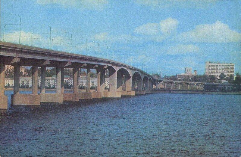 1977 001. Автопешеходный мост через Волгу