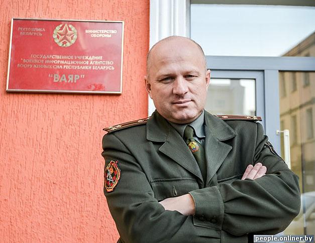 Полковник Андрей Шубадеров  — начальник военного информационного агентства _Ваяр_. Министерство обороны Беларуси.