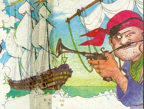 советская настольная игра Пираты