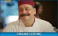 Кухня 1-2 сезоны (2012-2013) WEBDLRip