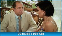 Жених по объявлению (2012) HDTVRip + SATRip