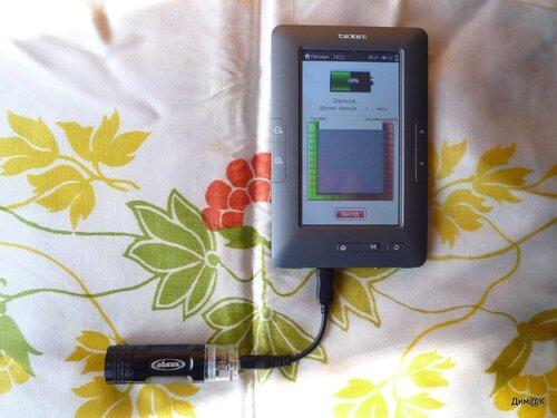 """Зарядное устройство """"Облик 770"""" заряжает электронную книгу Texet ТВ434HD"""