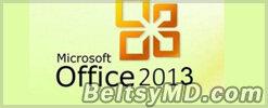Office 2013 от Microsoft будет доступен к новому году