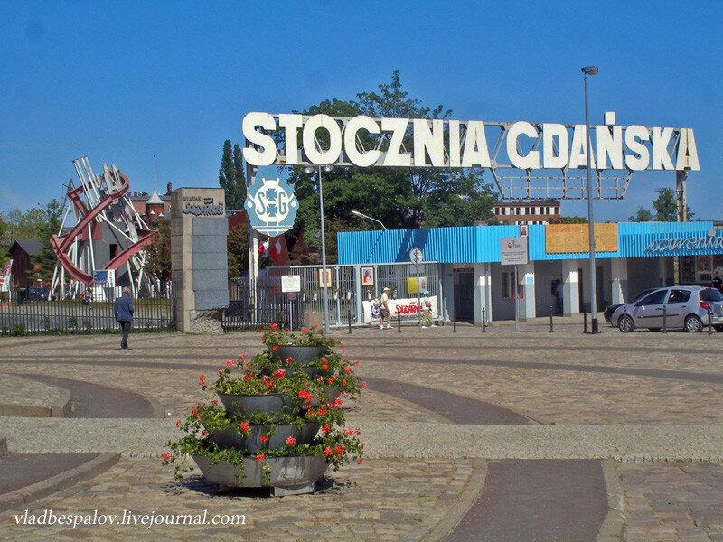 2015-06-10 Гданськ_(127).JPG