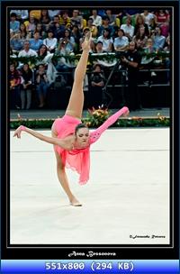 http://img-fotki.yandex.ru/get/6420/13966776.141/0_8f58d_47c36e12_orig.jpg