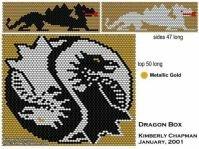 Драконы из бисера.