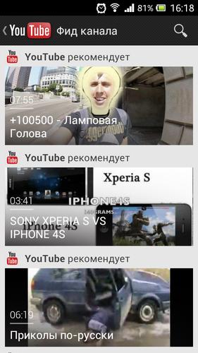 Клиент YouTube
