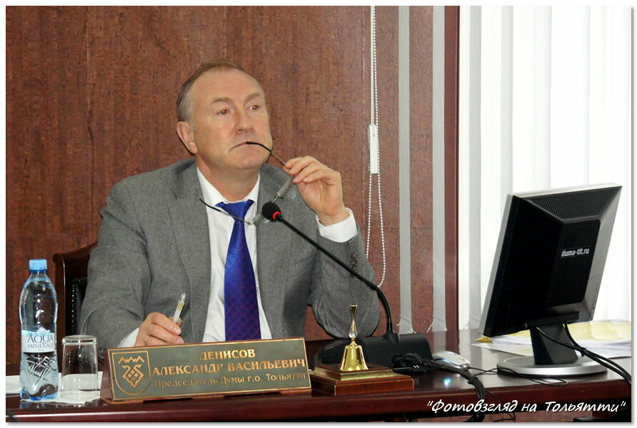Спикер гордумы Тольятти Александр Денисов