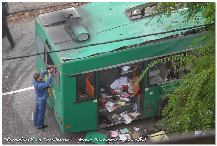 Взрыв автобуса