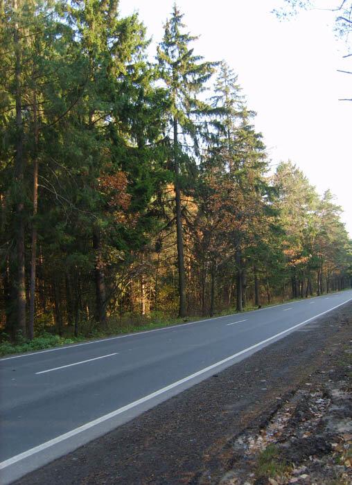 шоссе Матвейково - Назарьево