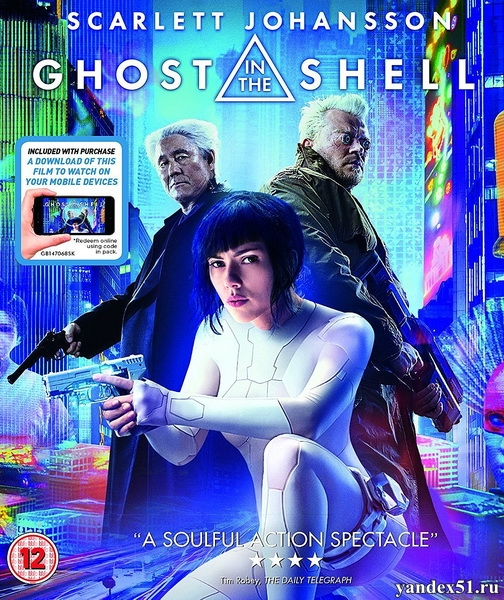 Призрак в доспехах / Ghost in the Shell (2017/WEB-DL/WEB-DLRip)