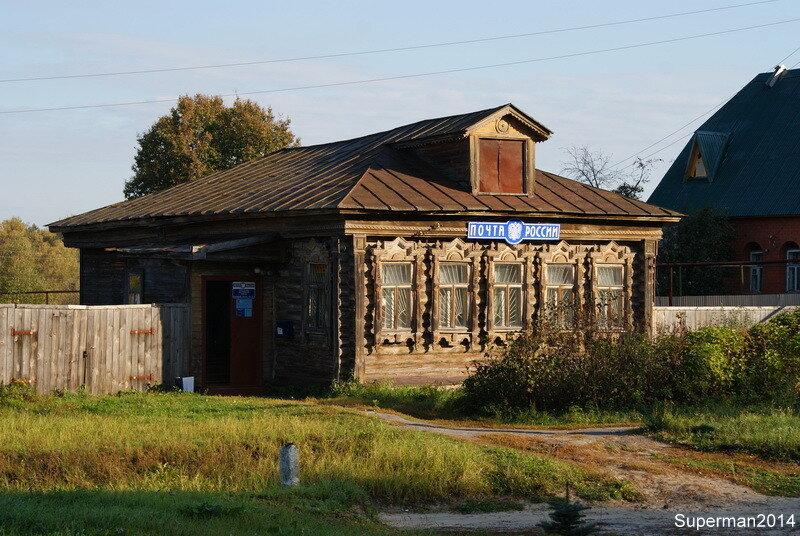 село Ильинский Погост - почта