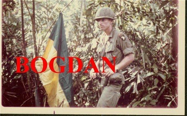 Богдан Капистинський - украинцы во Вьетнаме