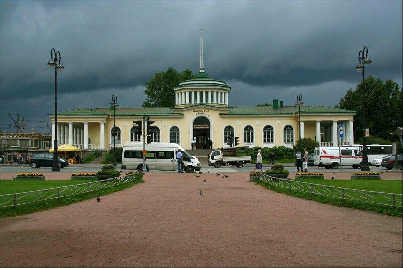 Павловский парк, Железнодорожный вокзал в Павловске