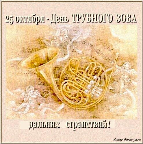 http://img-fotki.yandex.ru/get/6420/41649292.ae/0_65400_18d043f3_-4-L.jpg